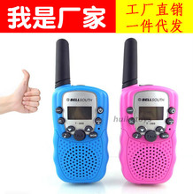 Buy Authentic children's pair of toy mini walkie-talkie handheld wireless two way radio walkie talkie kids toy gadgets electronicos directly from merchant!