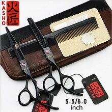 6.0 Inch 5.5 Inch Professional Hair Scissors Kasho Barber Shop Hairdresser'S Scissors Kasho Brand The Hairdresser Tesoura C1119