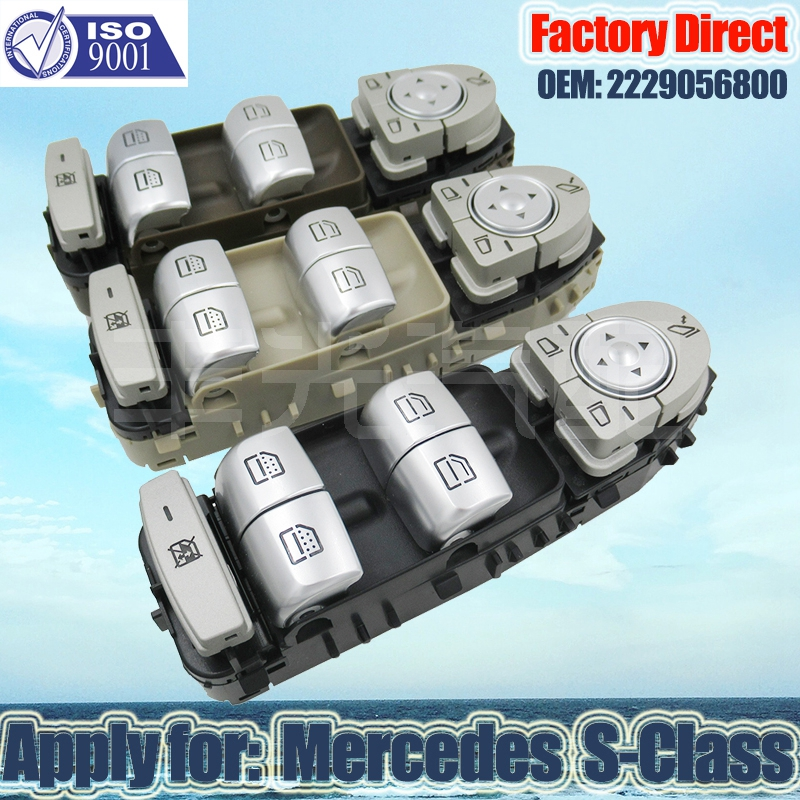 Factory Direct Auto Power Window Switch Apply for Mercedes-Benz S-Class LHD Driver Side window lifter switch 2229056800