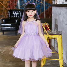 Upscale Brithday Wedding Party Evening Dress For Children Kids Girls Fashion Summer Purple Lace Princess Dresses 4-16T