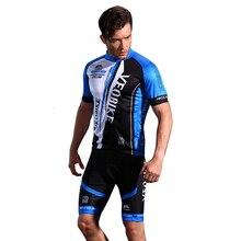 VEOBIKE Pro Team Summer Men Cycling Set 2018 MTB Bike Clothes Mountain Bicycle Clothing Racing Short Sleeve Cycling Jersey Sets цена