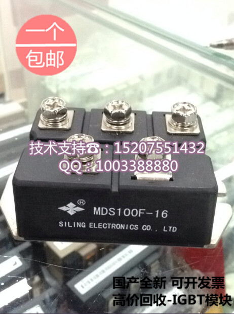 Brand new authentic MDS100F-16 Ling 100A/1600V made four three-phase rectifier diode modules brand new original japan niec indah pt150s16a 150a 1200 1600v three phase rectifier module