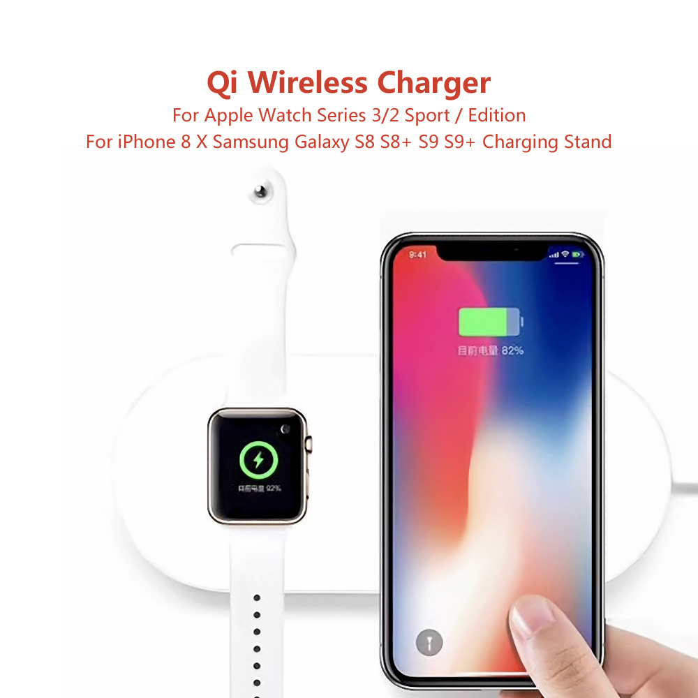QI Wireless Charger Double Charger Pad 2 in 1 For Apple Watch For Iphone X 8