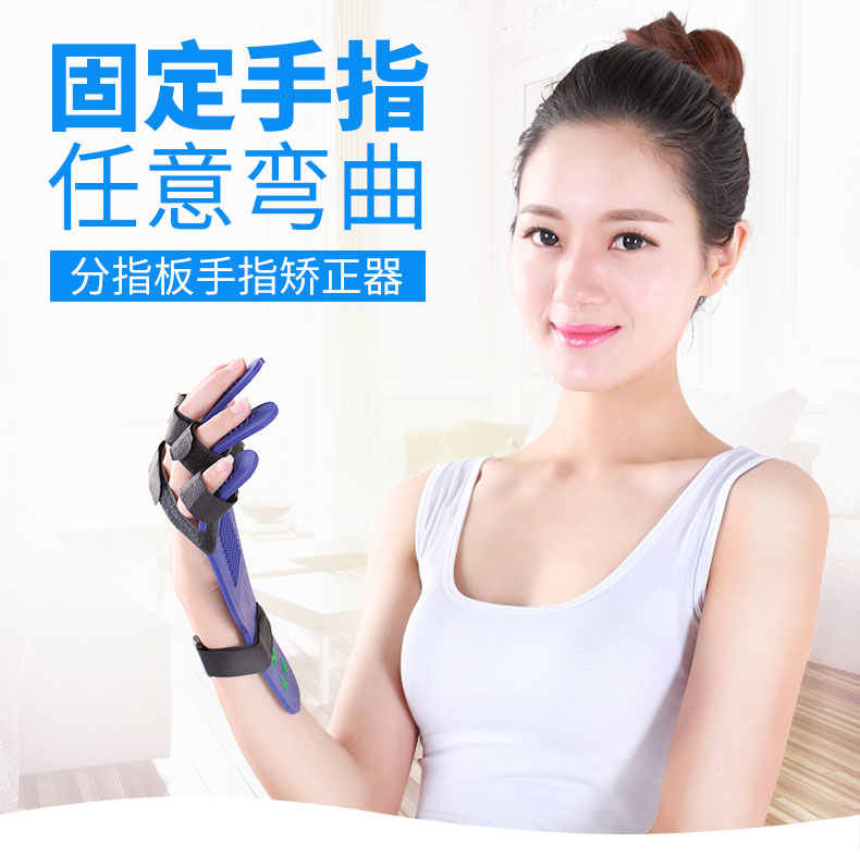 points fingerboard correction refers to stroke hemiplegia, the fingers curl spasm rehabilitation training equipment hand wrist orthosis separate finger flex spasm extension board splint apoplexy hemiplegia right left men women