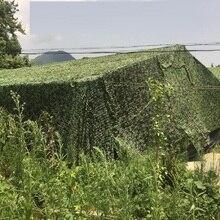 Tewango камуфляжная сеть автомобиля Солнцезащитная сетка зеленый декорции с видом на горы сетка камуфляж завод солнцезащитных солнечные очки для улицы