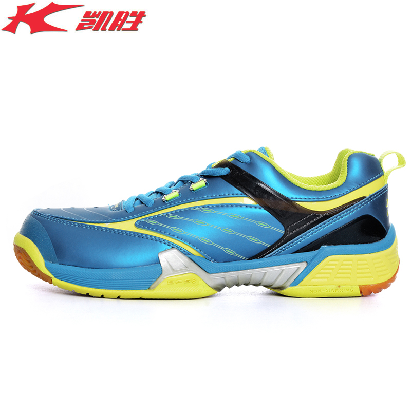 Li-Ning Men Professional Badminton Training Shoes Breathable Sneakers Cushion LiNing Sports Shoes FYZH027 XYY059 original li ning men professional basketball shoes