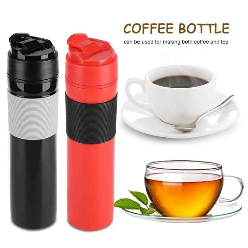 Портативная кофейная бутылка с французским прессом, 350 мл, пластиковая уличная вакуумная кофейная кружка с фильтром, дорожная кофейная кружка для кофе
