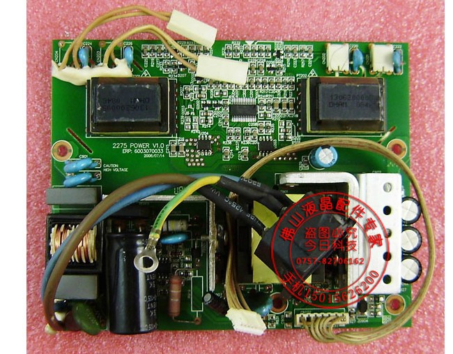Free Shipping>HKC 2275 G2288 W2202 T2208 Power Board Modern k228w N220W Z228HW hypertension-Original 100% Tested Working телевизор philips 49pus6501 60 uhd smarttv android tv серебристый