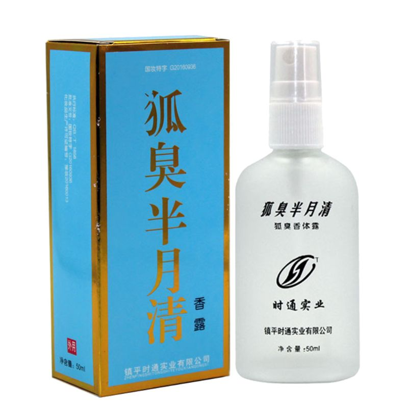 Odor Remover Armpit Underarm Smell Removal Refresh Body Deodorant Lotion Liquid Summer Sweat 50ml Feet Women Men Supplies