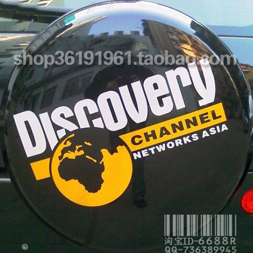 Discovery Car-Styling modifications spare tire cover reflective car stickers for SUV rav4 жаровня scovo сд 013 discovery