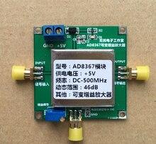 AD8367 500MHz RF Broadband Signal Amplifier Module 45dB linear Variable Gain AGC VCA 0 1V