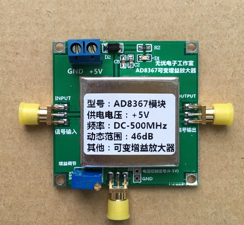 best top 10 rf agc list and get free shipping - 0993b7ad