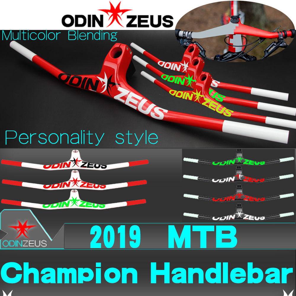 ODINZEUS Mountain Bike One shaped Integrated Handlebar Latest style Custom Champion Carbon MTB Handlebar 17 degree