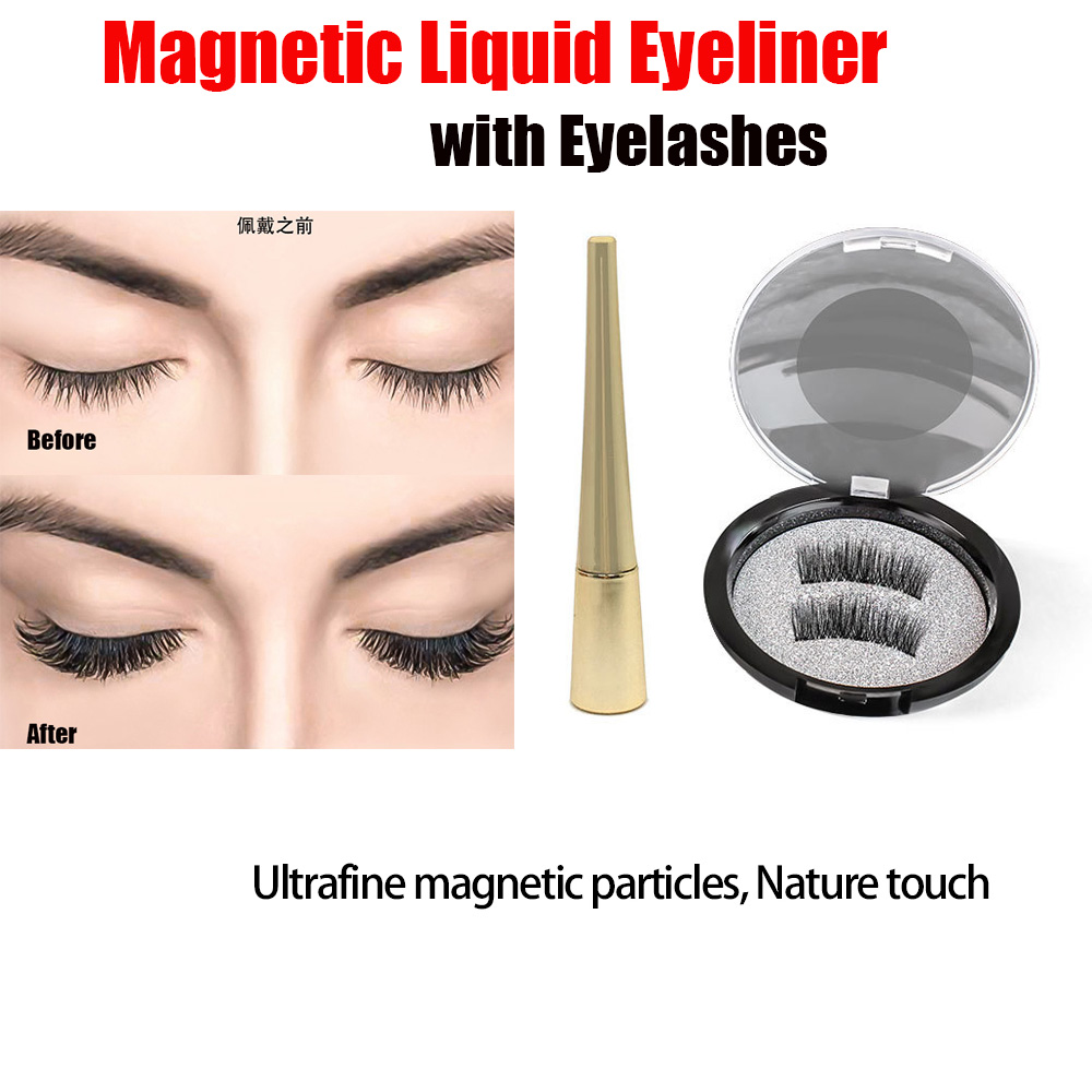 New Magnetic Liquid Eyeliner with Five Magnetic False Eyeashes Waterproof Natural Easy to Wear Makeup Tool Magnet Lashes Set in Eye Shadow Liner Combination from Beauty Health