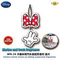 Accesorios del coche de la historieta del ratón de minnie de los coches perfume agente suave aromático piezas de papel WN-24 envío gratuito
