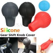 Универсальный автомобильный рукоятки рычага КПП силикона с плавающей точкой противоскользящие округлость противопыльная Защитная рычага крышка