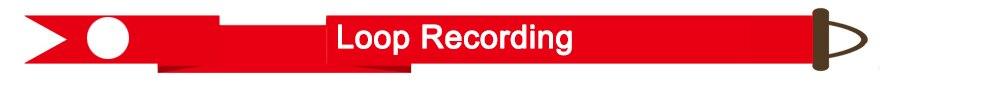 Loop Records