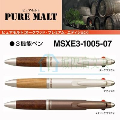 Japan / MITSUBISHI PURE MALT/ UNI/ century oak / three function pen /MSXE3-1005-07 бокорез three mountain in japan sn130 3 peaks