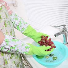 Wholesale 4pc/lot Beam mouth waterproof home kitchen latex rubber durable household cleaning laundry dishwashing gloves