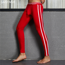 GANYANR Sports Leggings Running Tights Men Basketball Compression Pants Fitness Gym Athletic Jogging Winter Sexy Pouch Yoga Gay