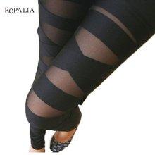 Ropalia/модные леггинсы сетчатые женские сексуальные готические