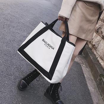 2ecb4e7b8127 Большой ёмкость женские Сумки Роскошные брендовая дизайнерская обувь модная,  сумка, шоппинга Девушка Повседневное Tote 2019 барышня сумка