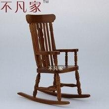 Rocking furniture scale offer