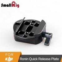 SmallRig Quick Plate Mount for DJI Ronin/ DJI Ronin m (Mini) and Ronin MX Stabilizer Tripod Mount Video Stabilizer System 1682