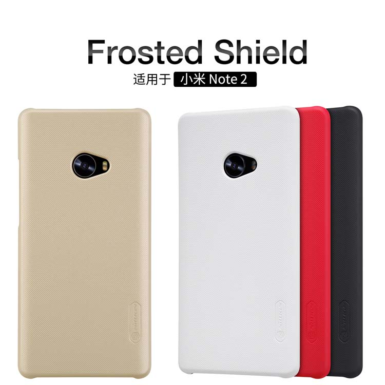 NILLKIN Foison Group1 Store 10pcs/lot Wholesale NILLKIN Super Frosted Shield Case For Xiaomi note 2 xiaomi mi note 2 5.7 inch With Gift Screen Protector