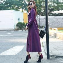 Весенне-осенний женский винтажный тонкий двубортный х-длинный Тренч Женский офисный элегантный ветровка верхняя одежда R145