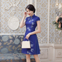 Hot Sale High Fashion Blue Satin Vietnam Ao Dai Dress Chinese Classic Women S Short Sleeve