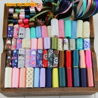 94meters/set Elegant champagne coffee ribbon set diy hair accessory material accessories kit mix set ribbon and lace
