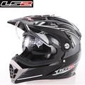 Бесплатная Доставка Ls2 крест шлем с двумя объективами шлем кросс подушка безопасности внедорожных мотоциклов шлем MX455