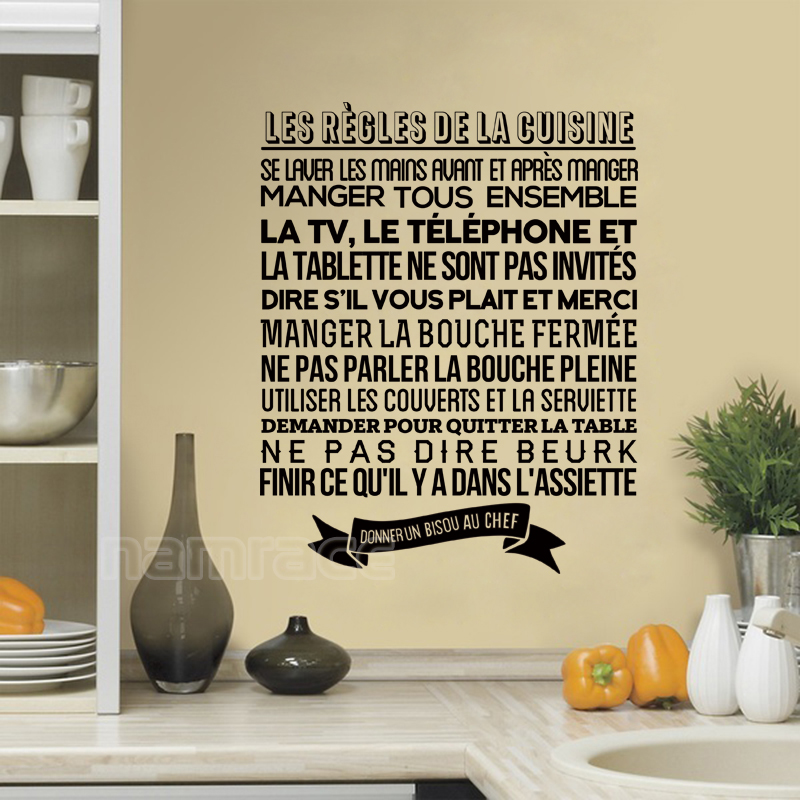 Stickers French Regles De La Cuisine Removable Vinyl Wall Decals Mural Wall Art Kitchen Rules Tile