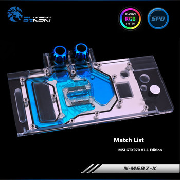 Bykski Full Coverage GPU Water Block For MSI GTX970 V1.1 Edition Graphics Card N-MS97-X