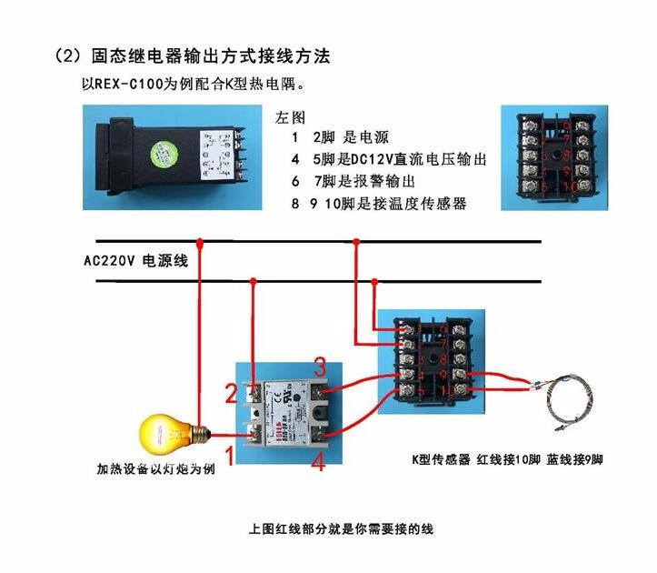 New Dual Digital PID Temperature Controller REX C100 with multi