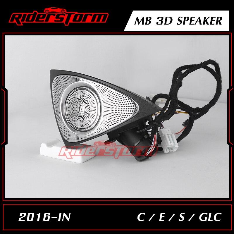 Pour C E S GLC classe w205 w213 X253 3D Burmester son Audio Haut-Parleur Burmester Haute Fin 3D roating audio 2016 +
