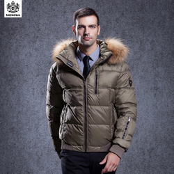 Shenowa new down jacket winter parka duck fur coat mens puffer business thicken gold men s.jpg 250x250