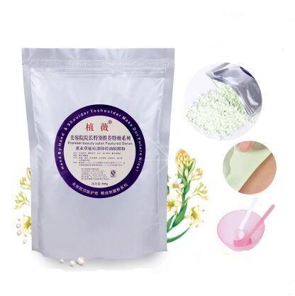 500g Lavender Facial Moisturizing Mask for beauty salon DIY facial and body mask soft powder moisturizing