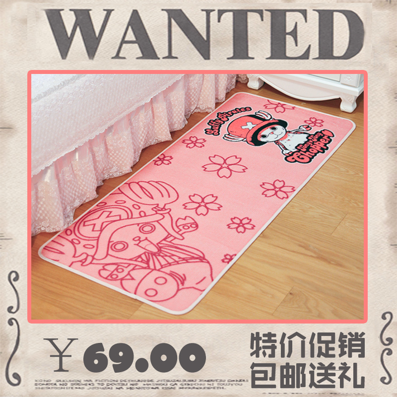 Cartoon mats mat carpet bed blankets rectangle slip-resistant matsCartoon mats mat carpet bed blankets rectangle slip-resistant mats