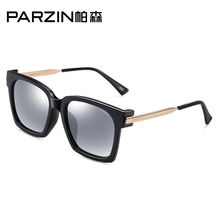 PARZIN Brand Winter New Polarized Sunglasses Men and Women Fashion Large Square Frame Driving sunglasses 9673