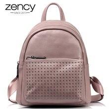 ff39c5ffa0e1 Zency 100% натуральная кожа праздник Для женщин рюкзак с заклепками  элегантный дизайн школьный для модная