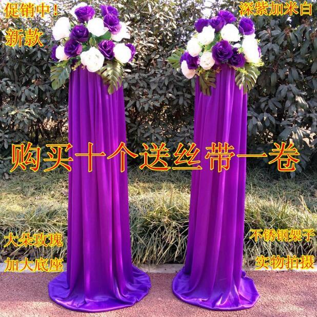 Route de mariage Introduction célébration accessoires style européen panier de fleurs route introduction cadre