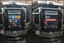 Haval Layar Mobil Radio
