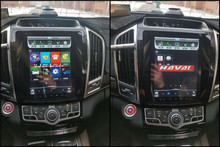Car touch Player System