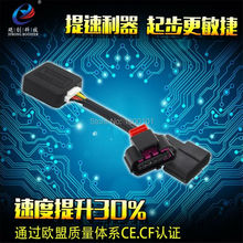 Car modification Sprint Strong Pedal Booster auto refit Throttle ECU Controller for Cadillac CTS SLS Old Buick Lacrosse Old GL8 cheap NoEnName_Null Smooth Cool driving everyday Give power instantly when car start Improve 30 Piezoelectric Switch Type Speed 0-100