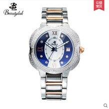 Beautylok 090149 de Lujo Marca Analog Display Fecha Cuarzo de Las Señoras Reloj Reloj Casual Reloj mujeres de Los Hombres Relojes relogio masculino