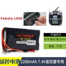 Batterie Lipo 7.4V 2200MAH 3S 8C 3PK pour télécommande futaba 14SG 16sz 4PLS, émetteur li-polymère