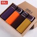 2017 Brand New Plus Size Men Underwear U Convex Underpants Multi-color L-XXXL 4pcs/lot Cuecas Boxer De Marca Xmas Gift Hot Sale