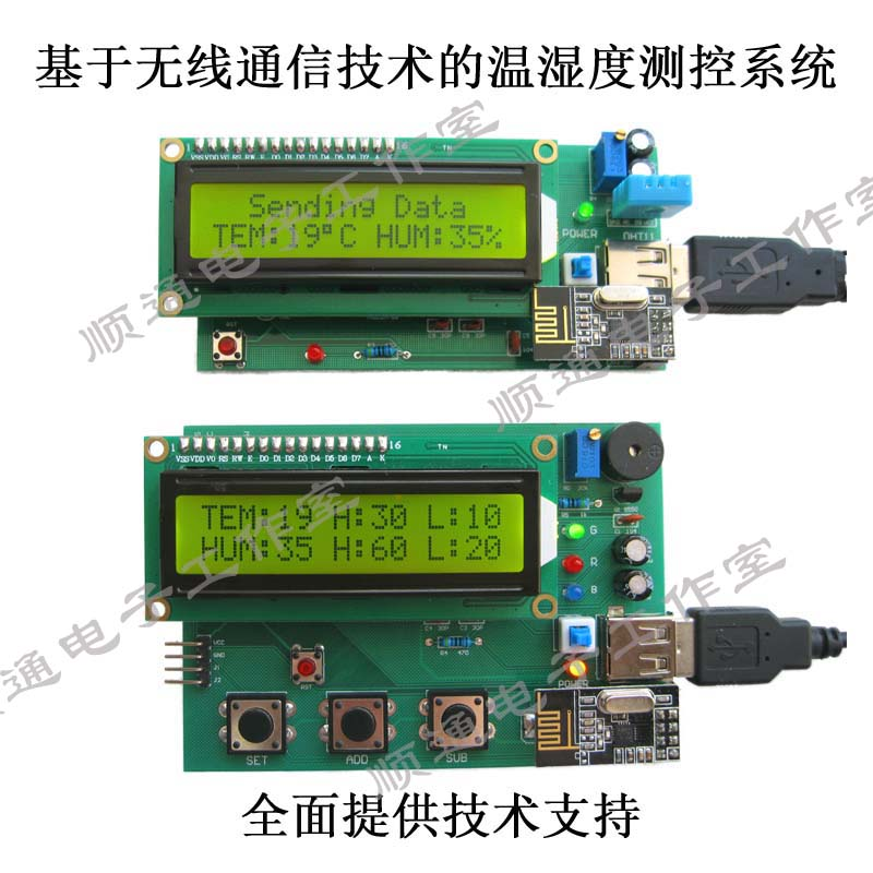 NRF24L01/ wireless temperature and humidity measuring sensor network /RF / module / communication / adjustable limit new water pump for john deere re500737 re505981 re505980 re546906